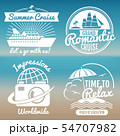 White vintage vacation logo set - summer travel 54707982