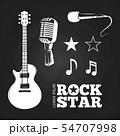 Rock star or musician elements set 54707998