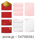 Red envelopes and blank letter papers template 54708381