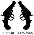 Two black short revolvers 54708900