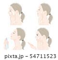 メイクをしている女性のイラスト 54711523