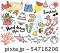 手書き風イラストセット素材〈ビーチ〉  54716206