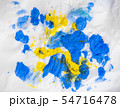 Abstract background. Yellow and blue color spots 54716478