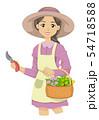 Teen Girl Collect Flower Illustration 54718588
