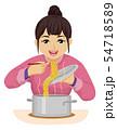 Teen Girl Eat Instant Noodles Illustration 54718589