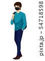 Teen Boy Face Mask Illustration 54718598