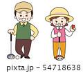 パークゴルフをする中年男女 54718638