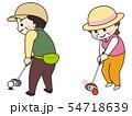 パークゴルフをする中年男女 54718639