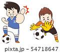 サッカー選手の男性 54718647