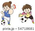 サッカー選手の女性 54718681