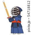 剣道家 54718812