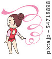 新体操選手の女性 54718898