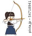 弓道家の女性 54718941