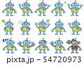 ロボットくん 54720973