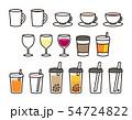飲み物 セット 54724822