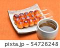 みたらし団子とお茶のイメージ。 54726248