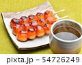 みたらし団子とお茶のイメージ。 54726249
