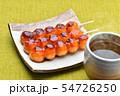 みたらし団子とお茶のイメージ。 54726250
