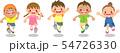 走る子供達 正面 54726330