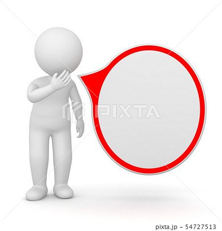 3D Rendering of a man with speech bubble 54727513