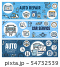 Car service, auto repair and vehicle spare parts 54732539