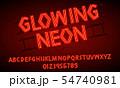 80 s red neon retro font. Futuristic script, chrome letters. Bright print Alphabet on dark 54740981