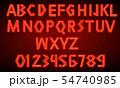 80 s red neon retro font. Futuristic script, chrome letters. Bright print Alphabet on dark 54740985