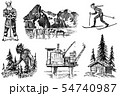Norway culture. Set of national symbols. Viking and mountains, skier and architecture, oil 54740987