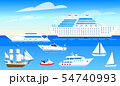 Sea ships background. Set of sailboats and boats sailing on blue water. Transport sailors for world 54740993