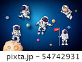 Astronaut Astronaut floating in the stratosphere . 54742931