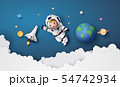 Astronaut Astronaut floating in the stratosphere . 54742934
