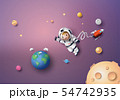 Astronaut Astronaut floating in the stratosphere . 54742935