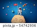 Astronaut with Flag on the moon 54742936