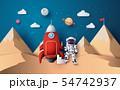 Astronaut with Flag on the moon 54742937
