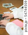支払い計算 54744509
