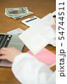 支払い計算 54744511