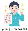 100点を取る男の子のイラスト 54744661