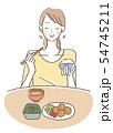 よく噛んで食事する女性 54745211