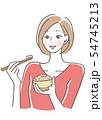ご飯を食べる女性 雑穀米 54745213