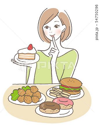 たくさん食べたい女性 54750296