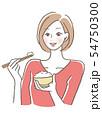 ご飯を食べる女性 白米 54750300