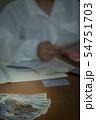 支払い計算 54751703