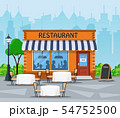 Restaurant building city background street 54752500