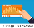 Hand with city pass. 54752508