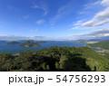 紫雲出山から夕刻の詫間湾と塩飽諸島、瀬戸大橋を見る 54756293