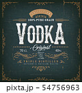 Vintage Vodka Label For Bottle 54756963