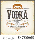 Vintage Vodka Label For Bottle 54756965