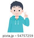 男の子 ピースのイラスト 54757259