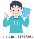 男の子 勉強 学習 54757261