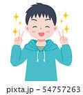 男の子 ピースのイラスト 54757263